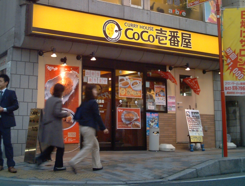Restaurants The Curry House In Uk Asian Diaspora Pdf