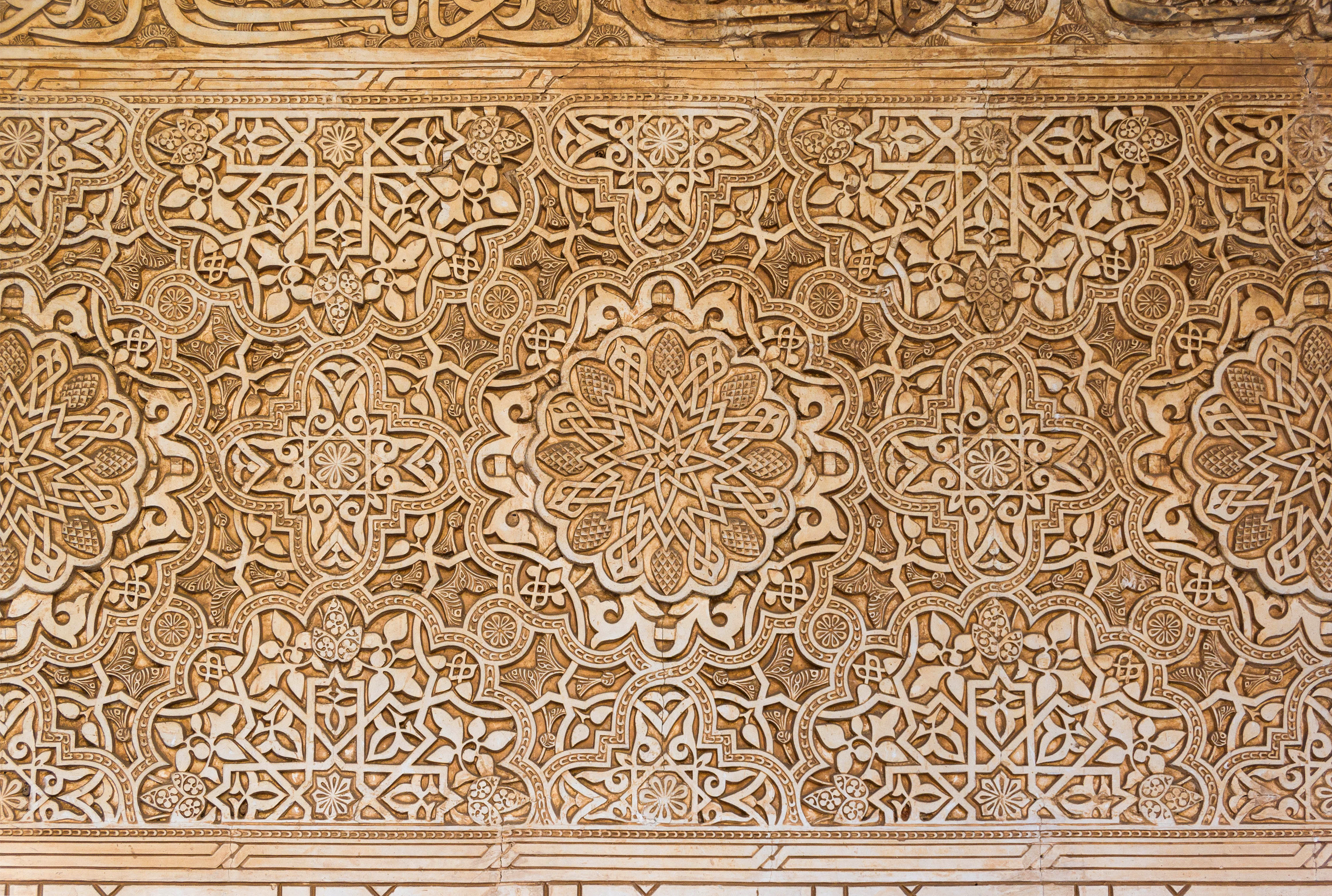 Islamic Arabesque Patterns Joy Studio Design Gallery
