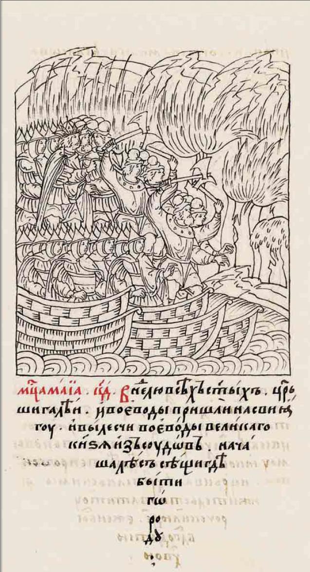 Скачать книгу новоград свияжский