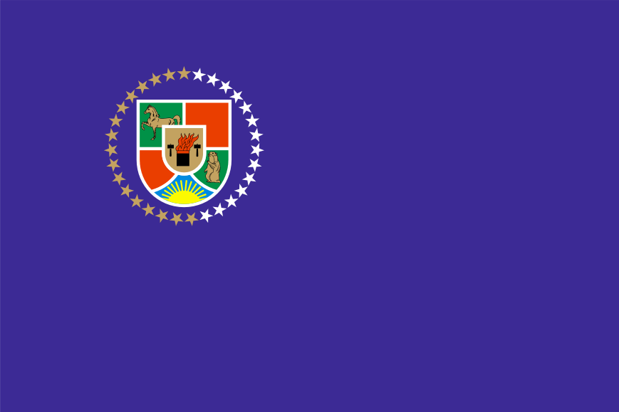 Flag of Luhansk Oblast.png