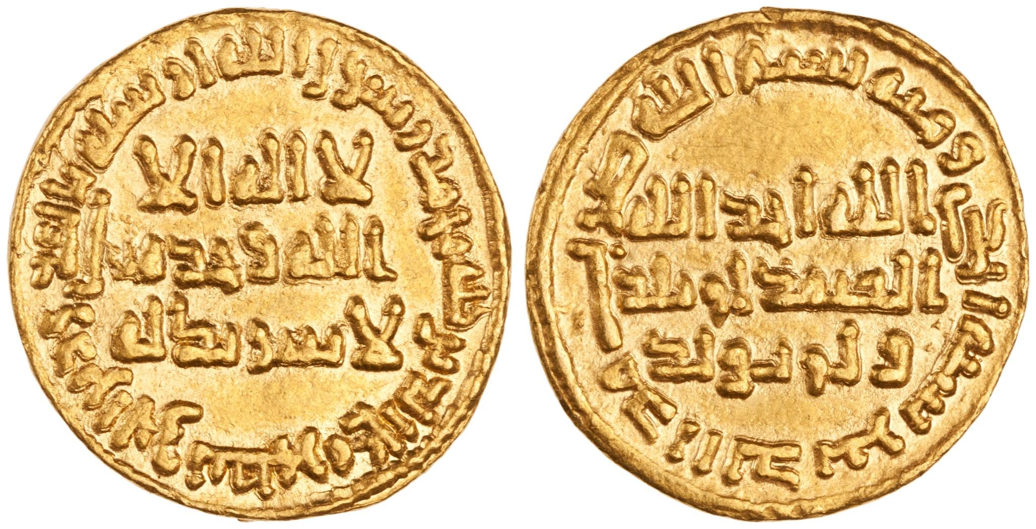 Umar II - Wikipedia