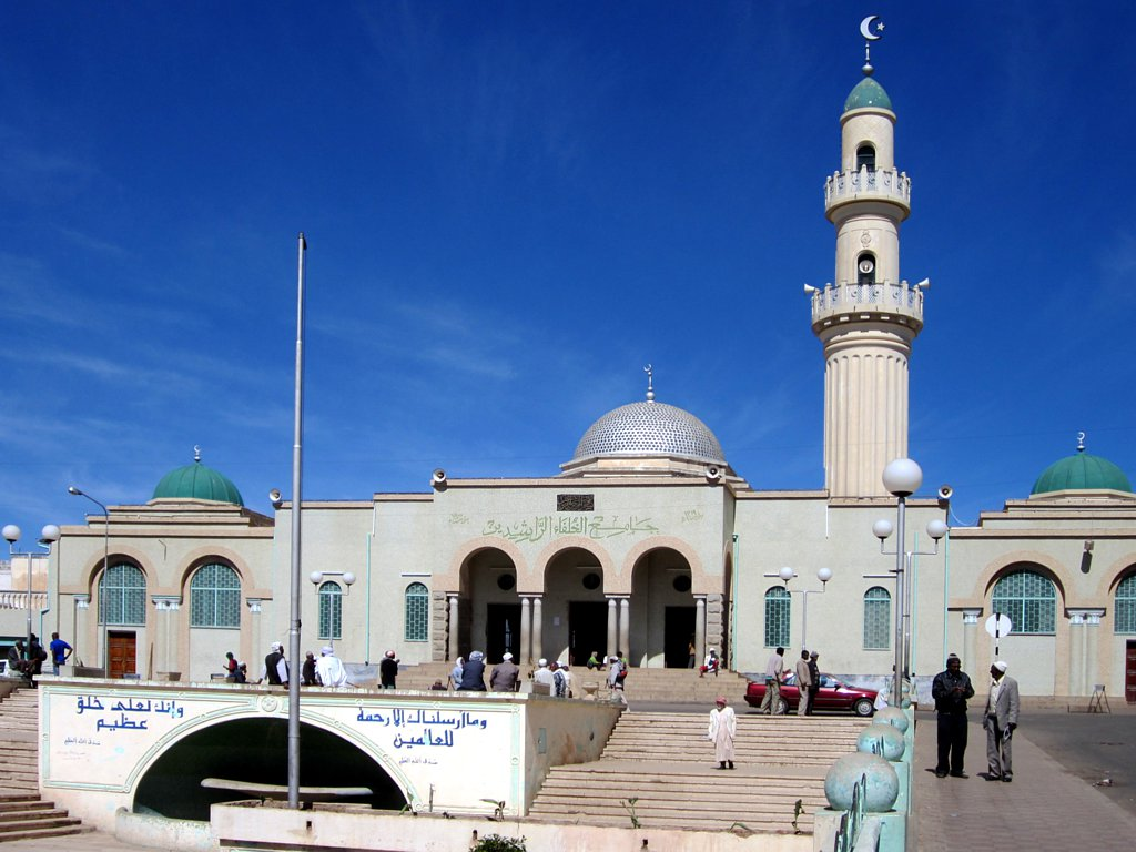 Mosques Wikipedia: Great Mosque Of Asmara