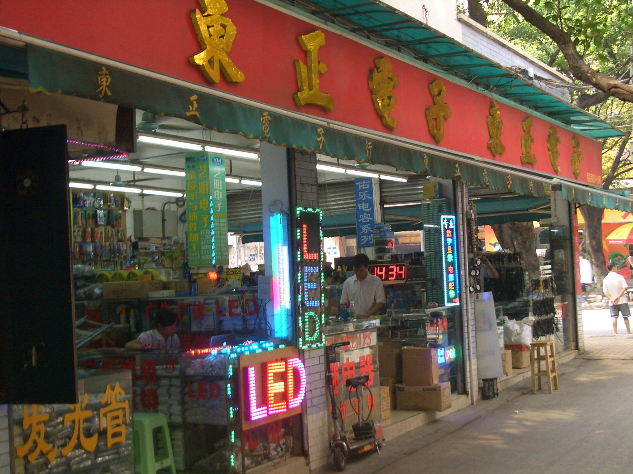 File:Guangzhou-electronic-components-shop-0528 jpg - Wikimedia Commons