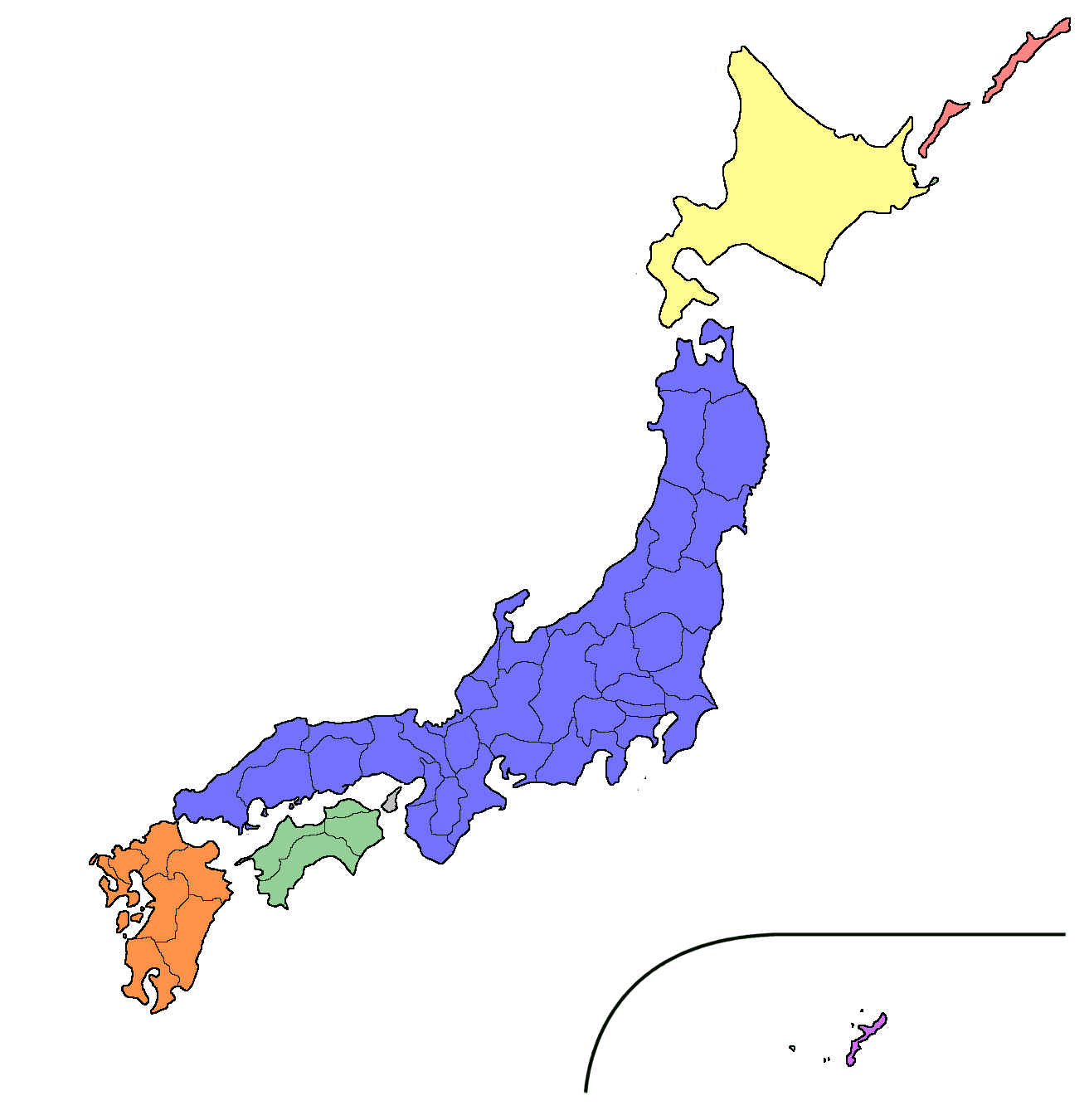 Island Of Japan Is How Long