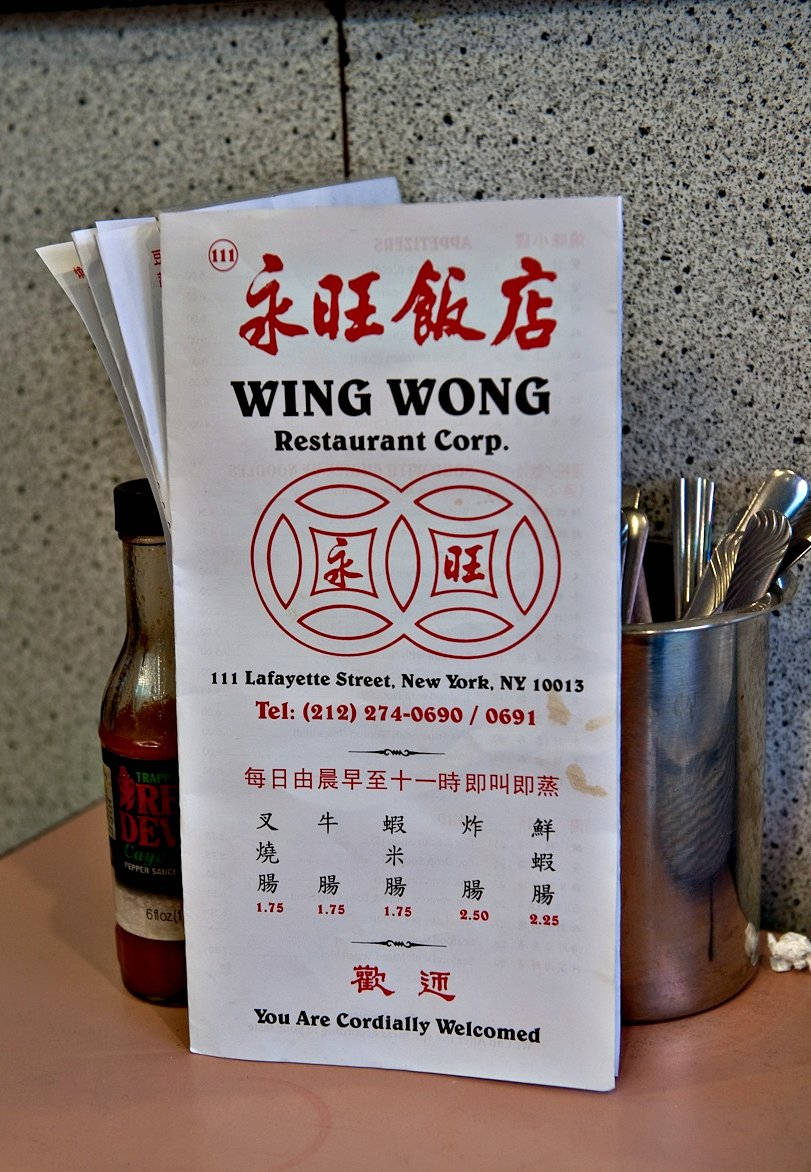 File:Lunch At The Wing Wong, New York City. (3604855441