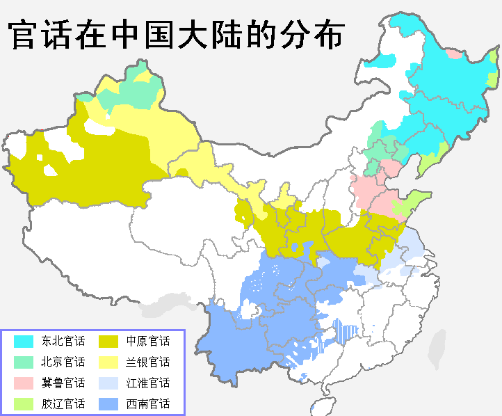 Mandarin in Chinese Mainland.png