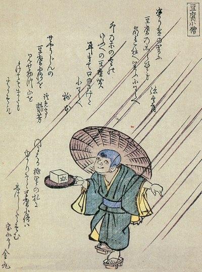 http://upload.wikimedia.org/wikipedia/commons/4/4a/Masasumi_Tofu-kozo.jpg