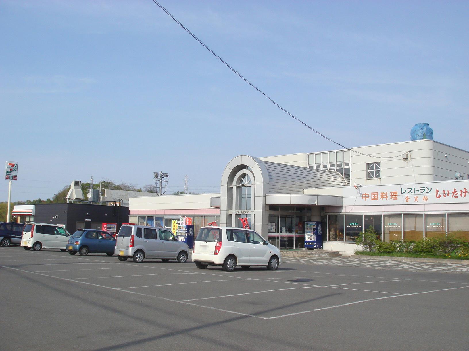 https://upload.wikimedia.org/wikipedia/commons/4/4a/Michinoeki_Mikasa.jpg