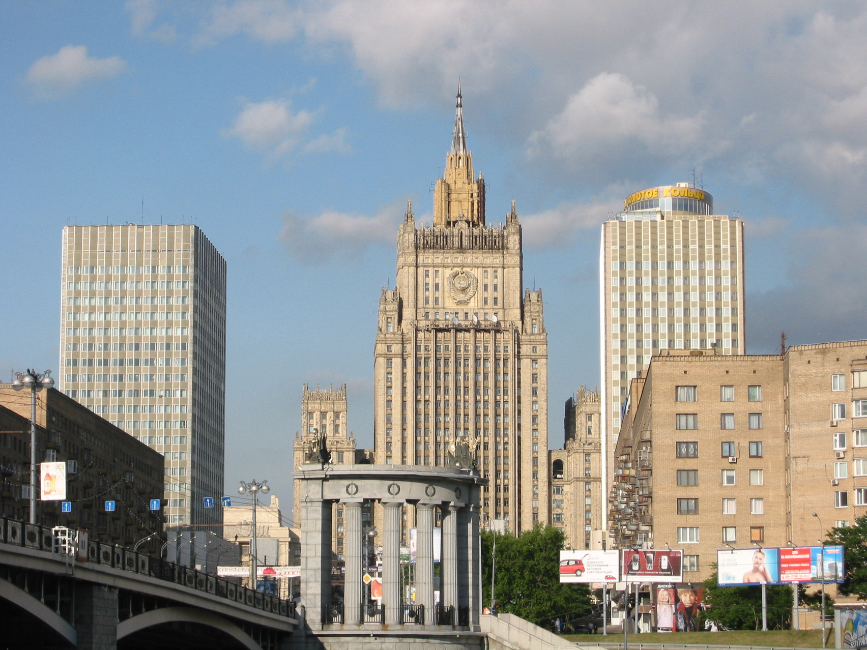 Description ministry of foreign affairs building moscow