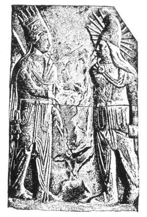 مهر (از ریشه میثر) از کهنترین خدایان ایرانی و هندی است و آیین مهرپرستی از زمانهای دور در ایران رواج داشته است.