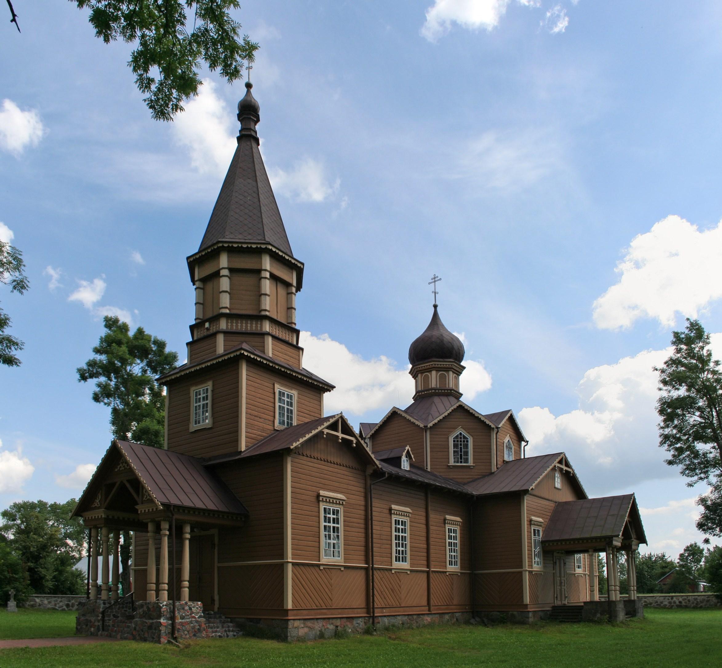 Новая Воля, Церковь Святого Иоанна Крестителя