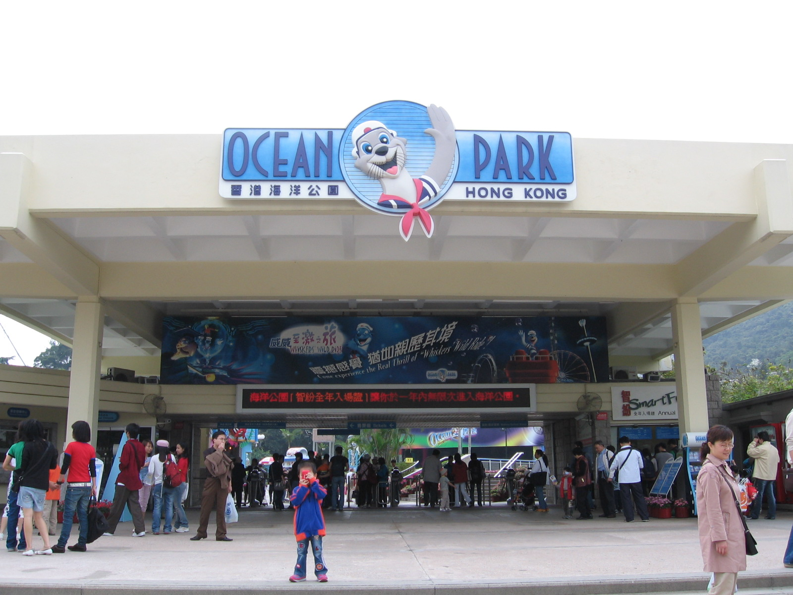 File Ocean Park 2 Hong Kong Mar 06 Jpg Wikimedia Commons