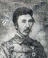 Ōura scandal
