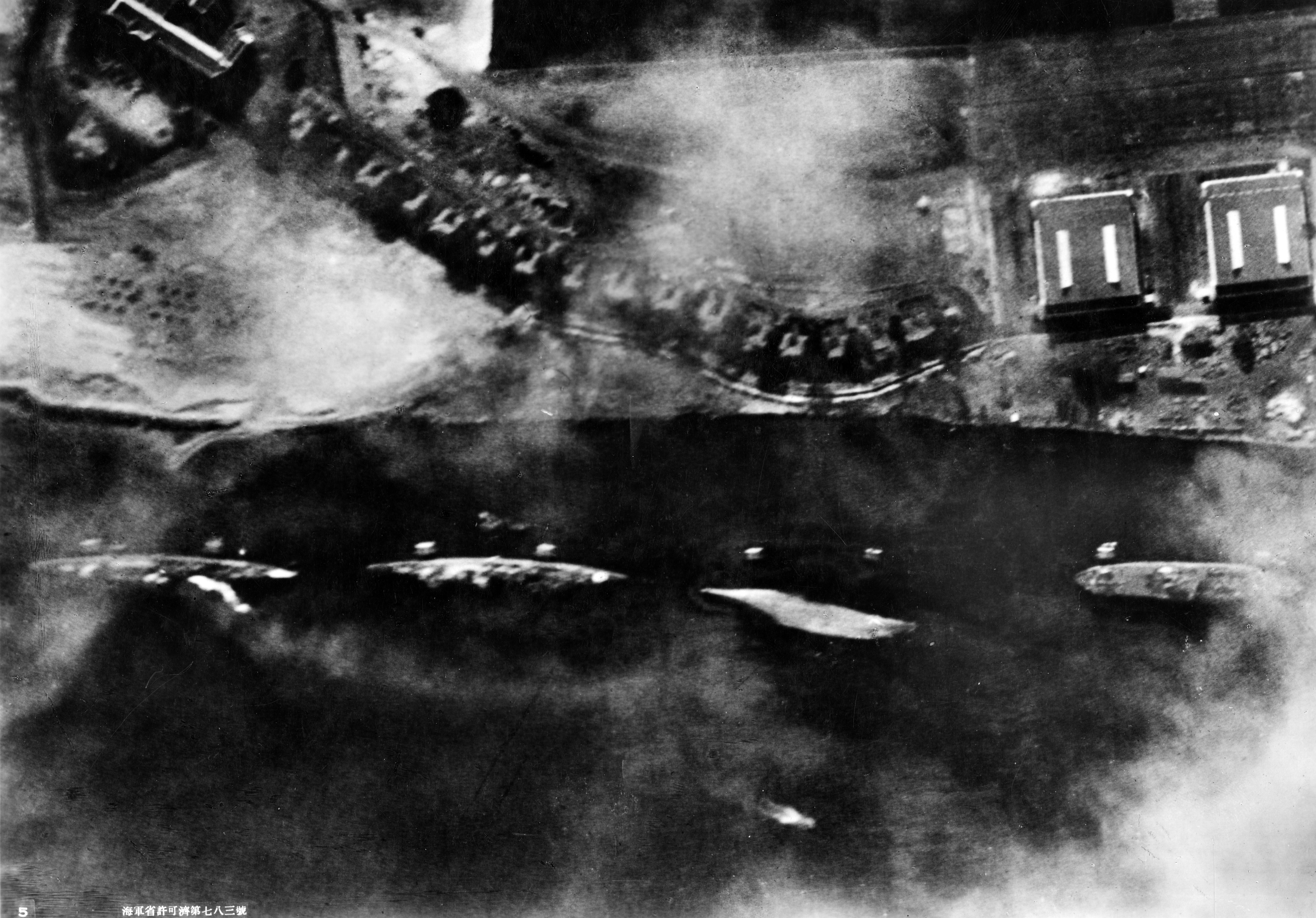 a overview of japan surprise attack in pearl harbor In 1904 the japanese launched a surprise attack on the russian fleet moored   of its battleships when the japanese attacked pearl harbor in december 1941,.