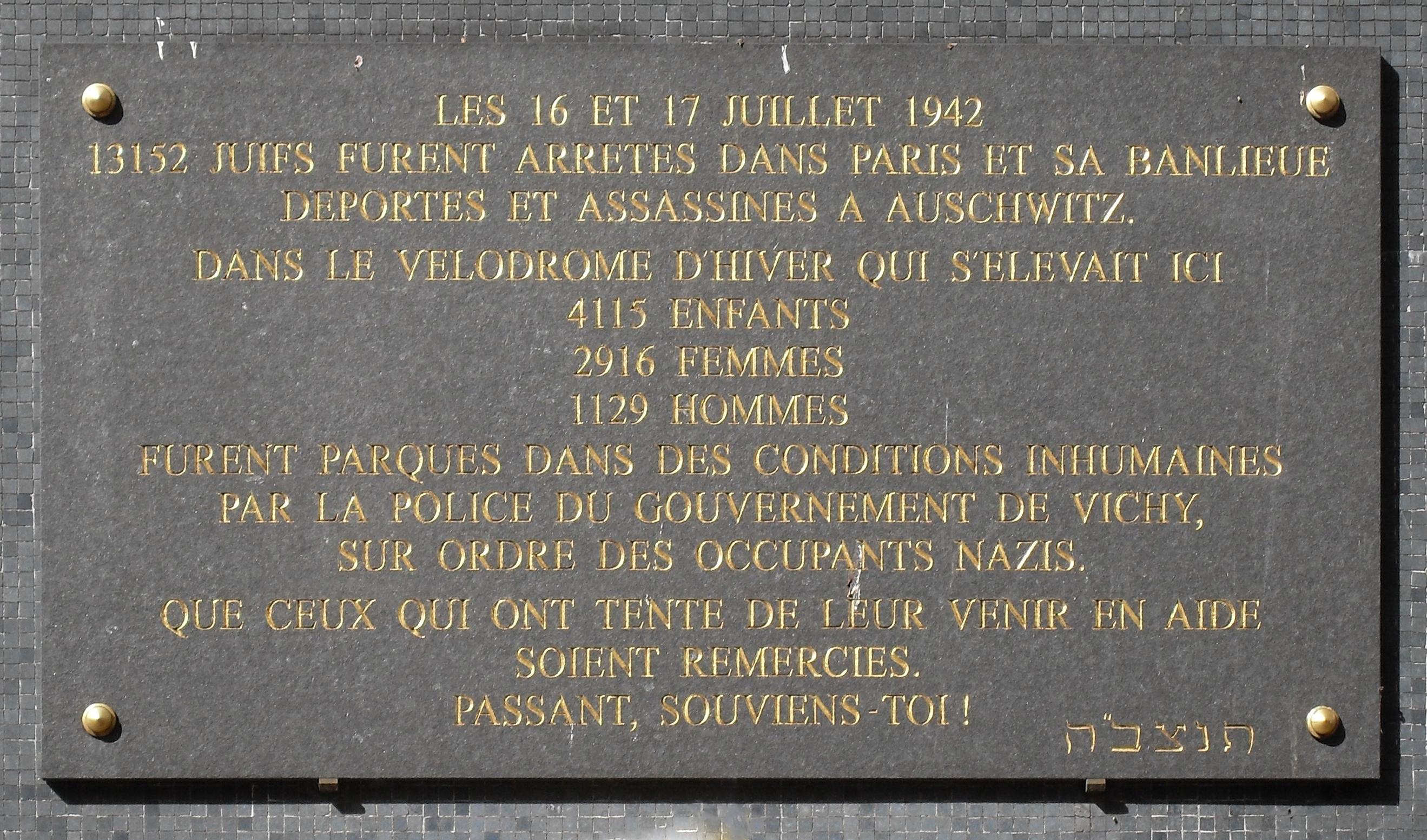 File rafle du vel d 39 hiv jardin du souvenir plaque jpg wikimedia commons - Plaque de proprete pour porte ...
