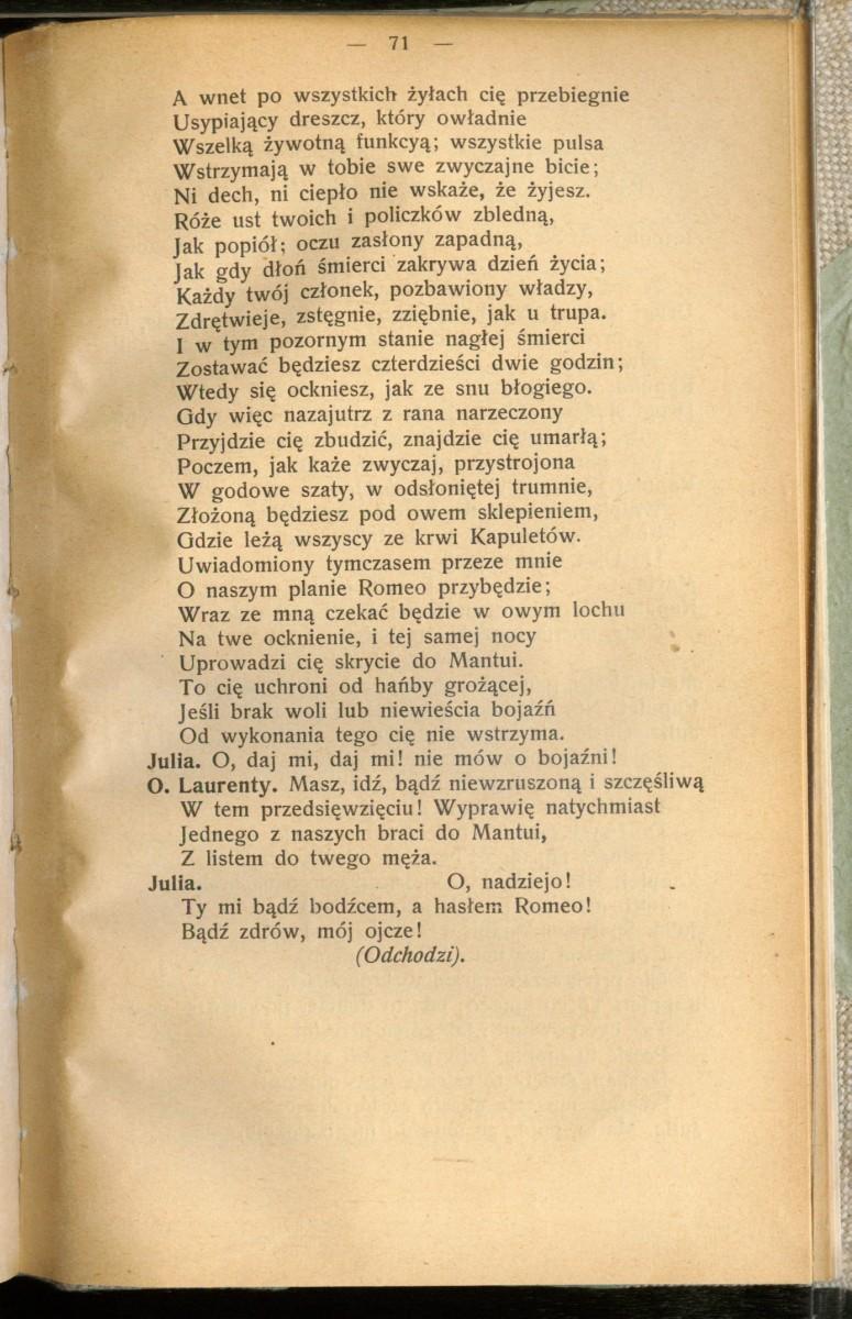 Fileromeo I Julia William Shakespeare 075jpg Wikimedia