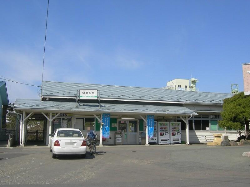 센보쿠초 역