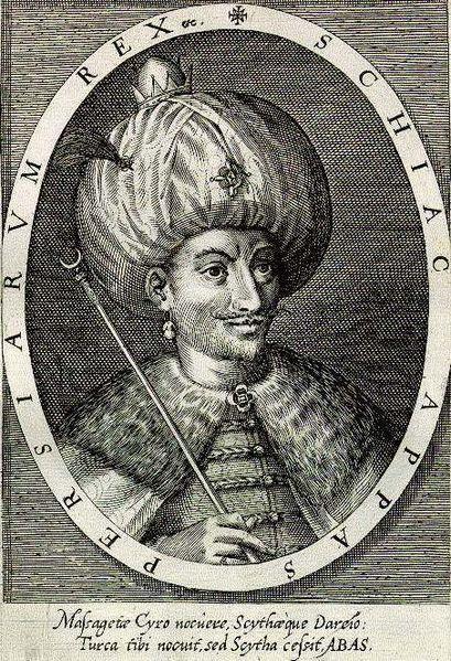 Shah Abbas I engraving by Dominicus Custos.jpg