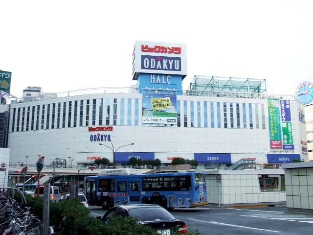 http://upload.wikimedia.org/wikipedia/commons/4/4a/Shinjuku_Odakyu_HALC_Store.jpg