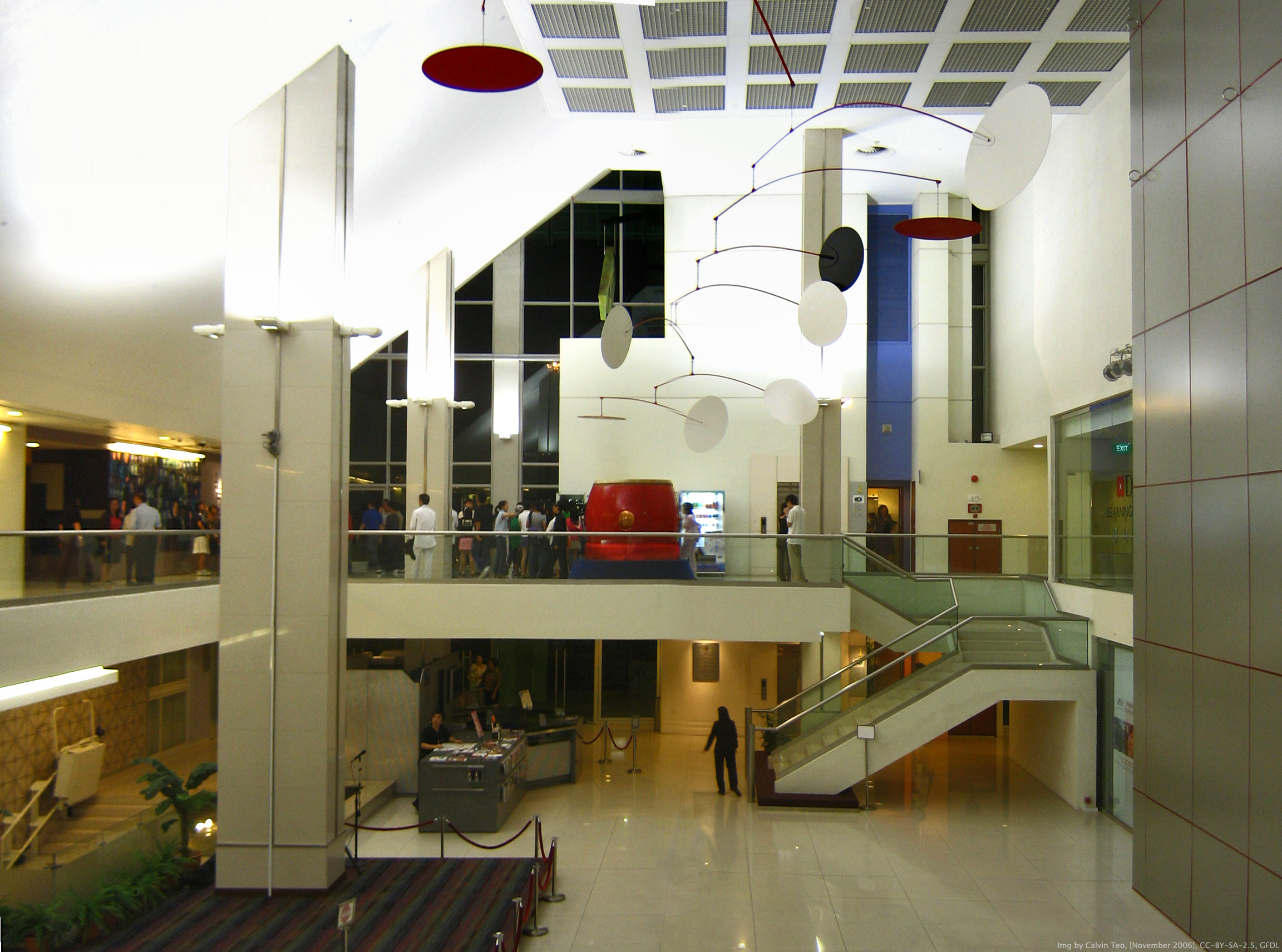 Interior Design Conferences File Singapore Conference Hall Jpg Wikimedia Commons
