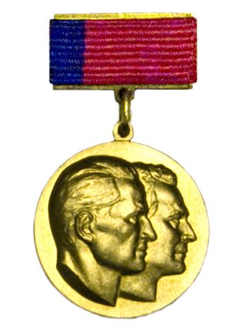 Государственная премия РСФСР имени братьев Васильевых — 1983