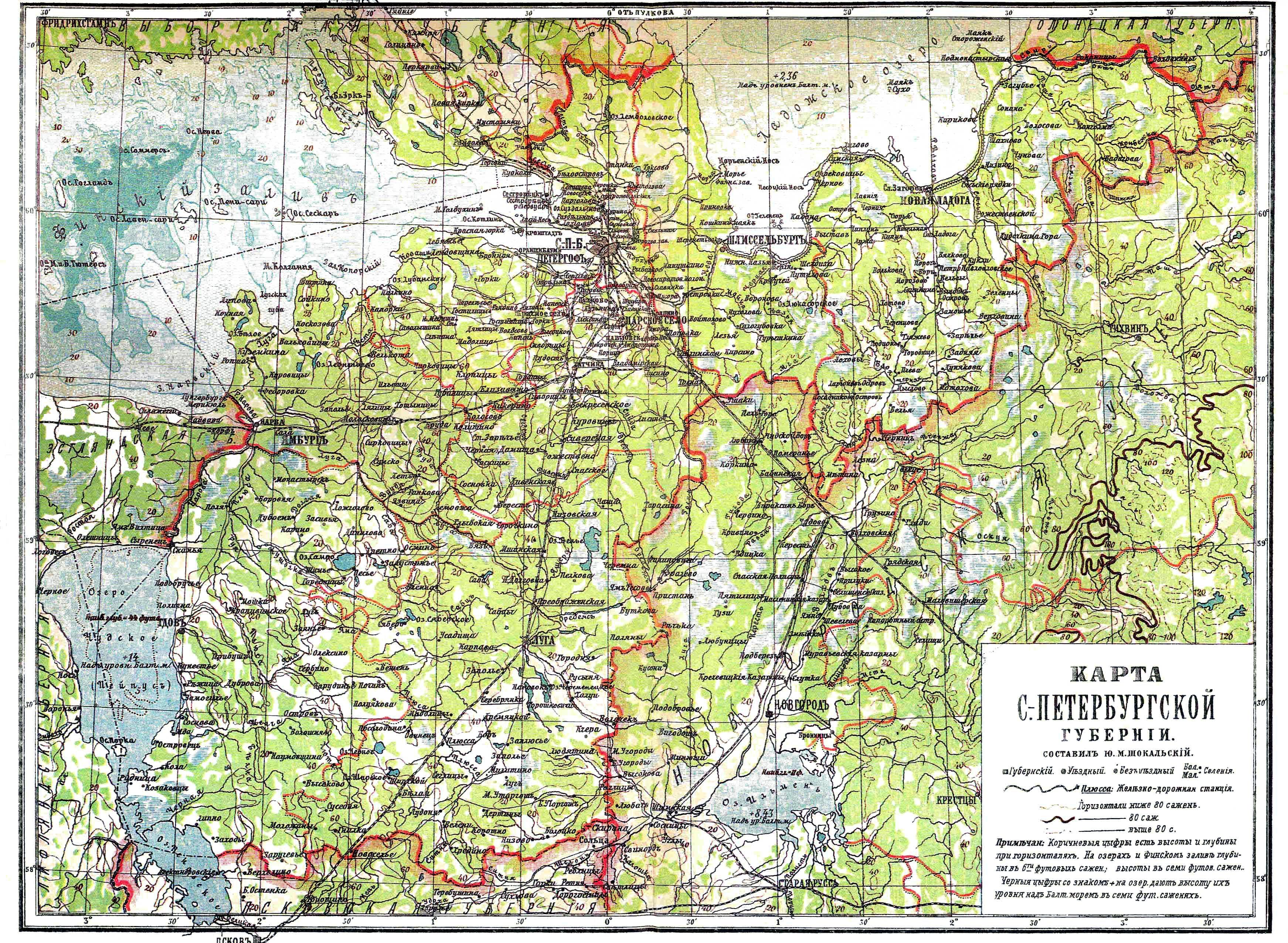 Pietarin Kuvernementti Wikipedia