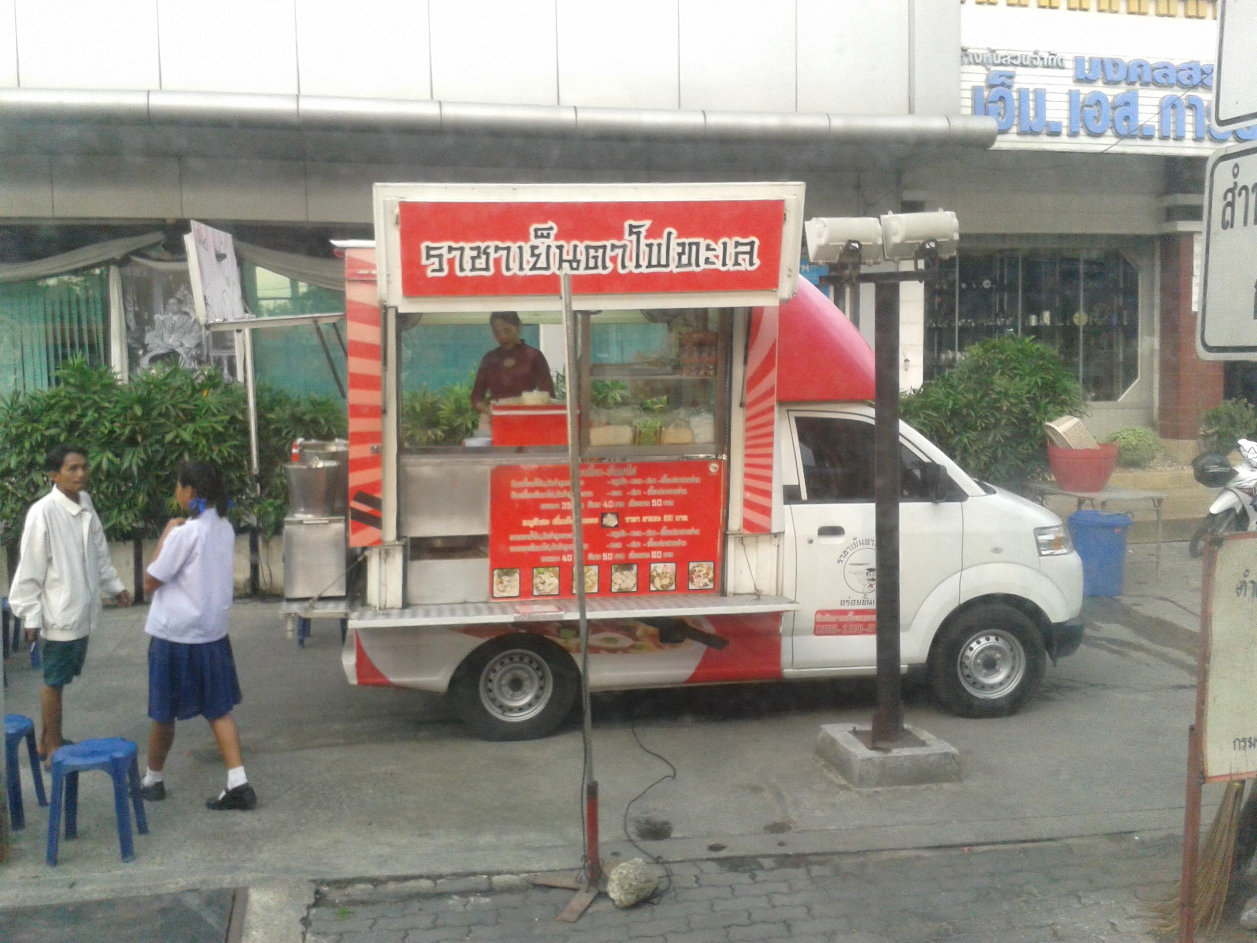 FileSuzuki Carry Food Truck In Thailand