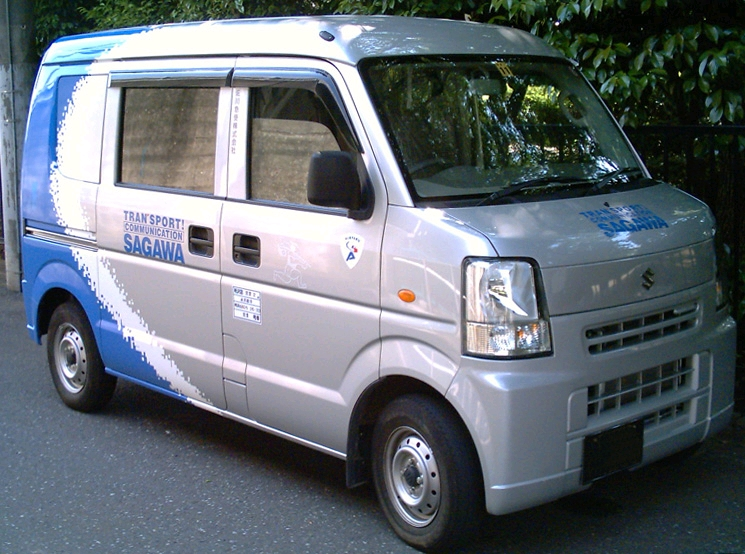 Modified  S Street Car