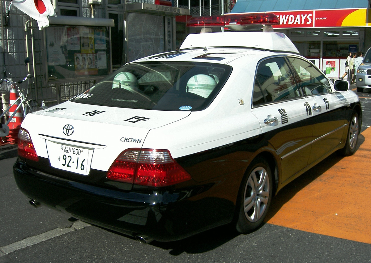 Cars  Tokyo Race Party