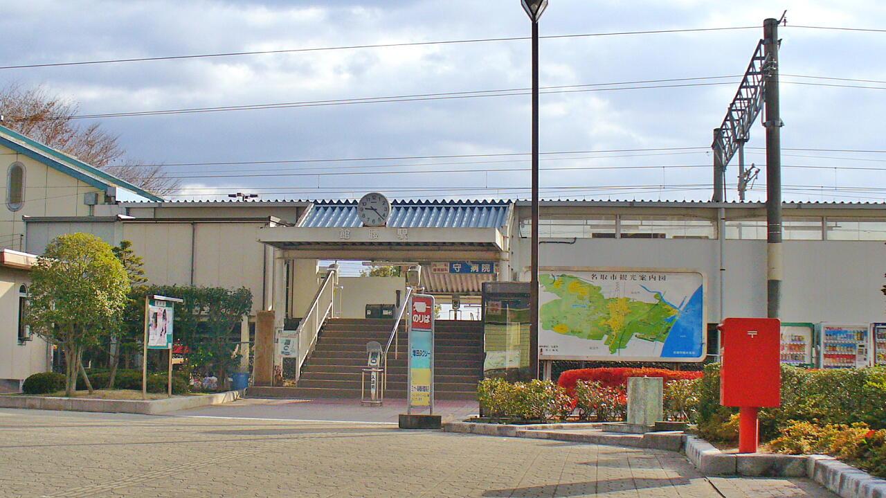 다테코시 역