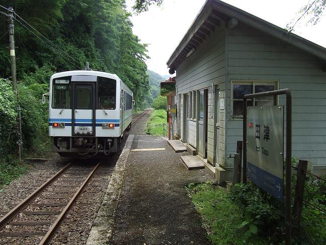 Tazu20080614.JPG