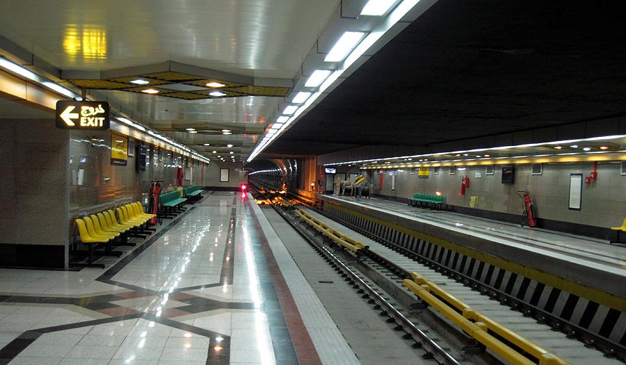 [تصویر: Tehran-subway-station.jpg]