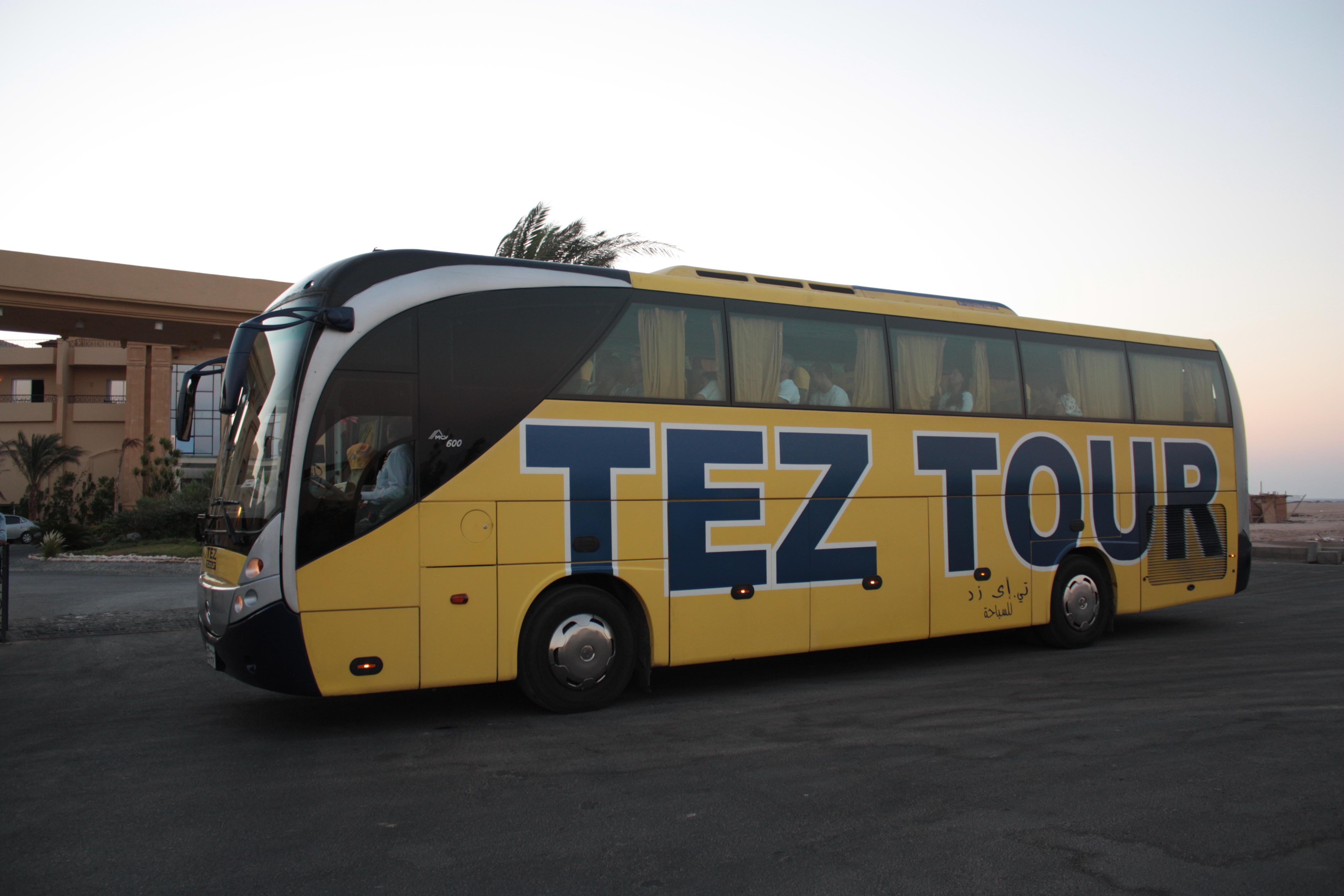 Bus Tours Near Me