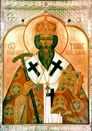Резултат слика за Свети Тихон Задонски
