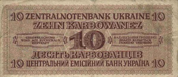 UkraineP52-10Karbowanez-1942-donatedmjd b.jpg