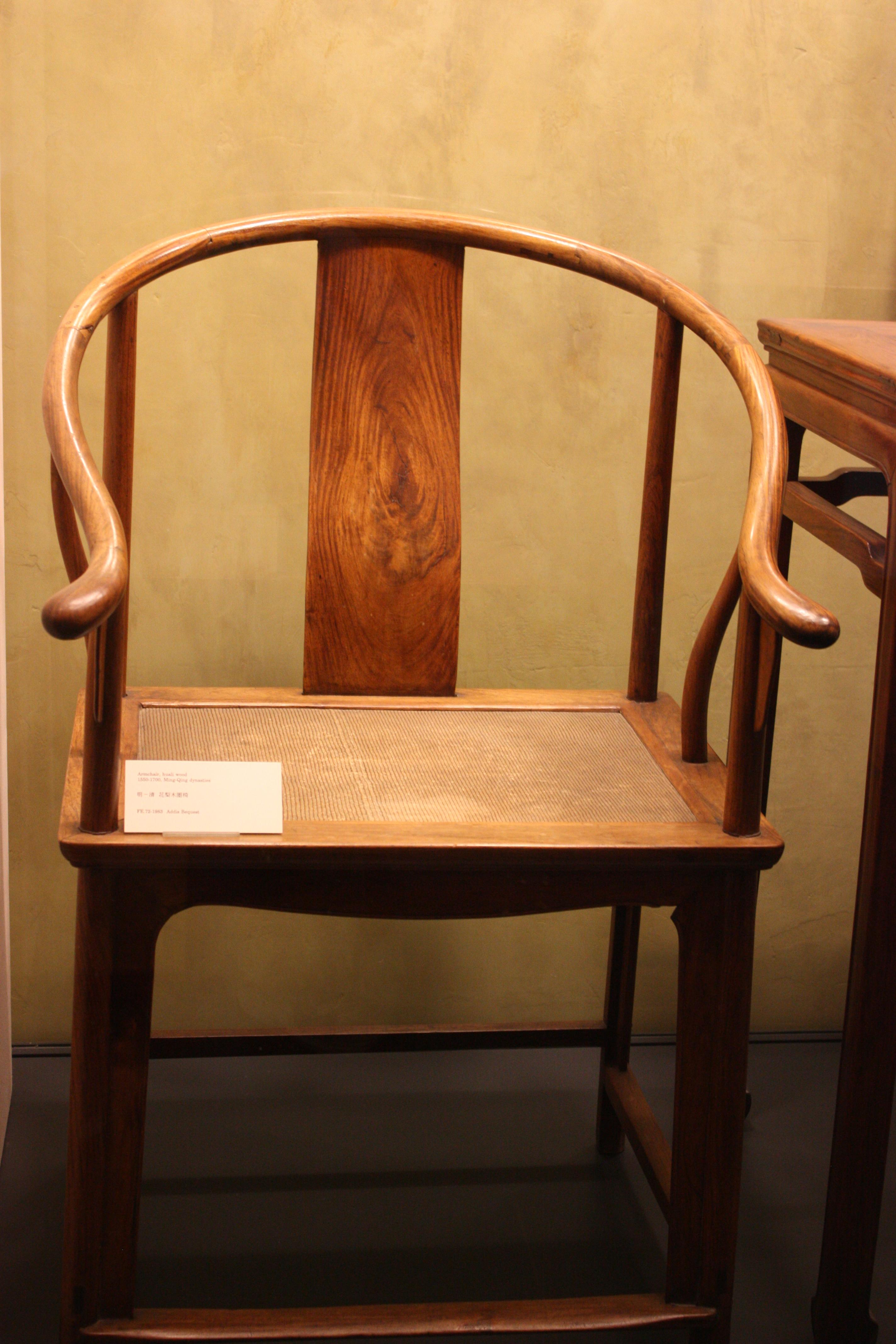 File:WLA Vanda Chair China About 1550 1650 Huali Wood