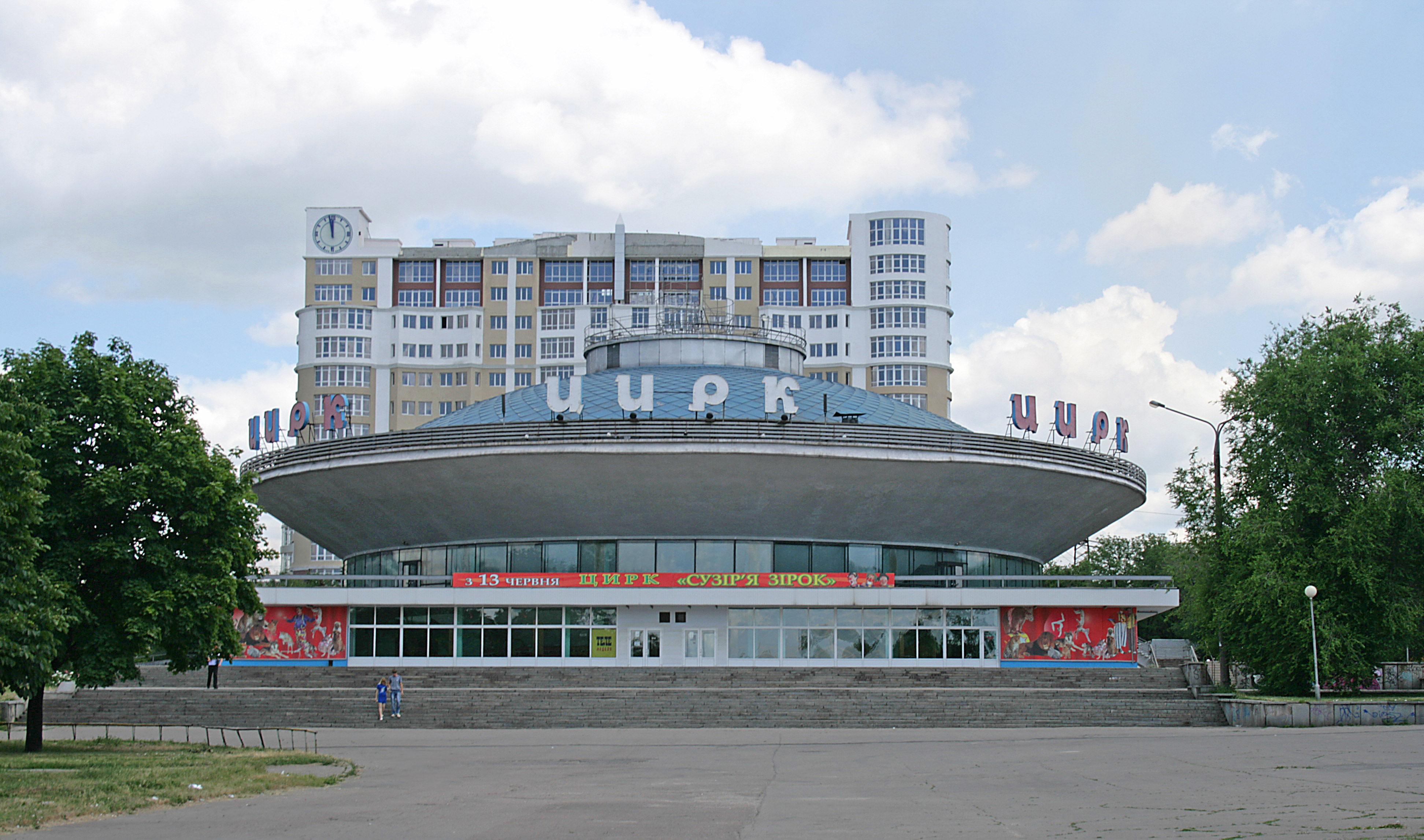 Zaporizhzhya ukraine