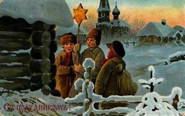 File:Зворыкин Рождественская-открытка.jpg