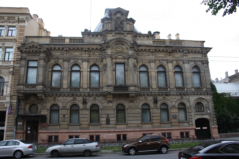 Особняк Кельха, фасад.JPG