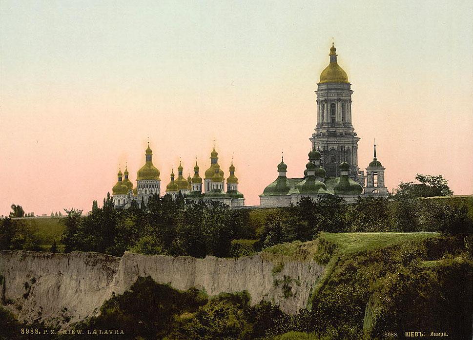 История Русской церкви Википедия