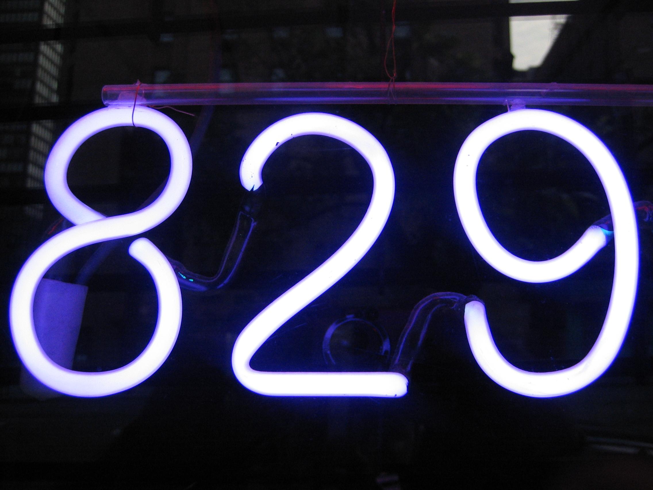 File:829.jpg
