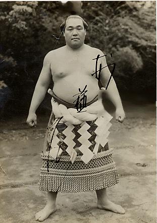 Akinoumi
