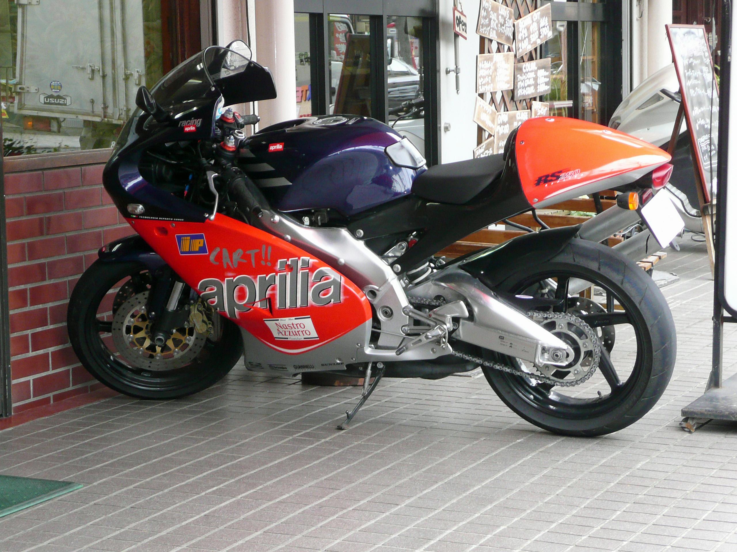 Arrow Exhaust For Yamaha Xtz