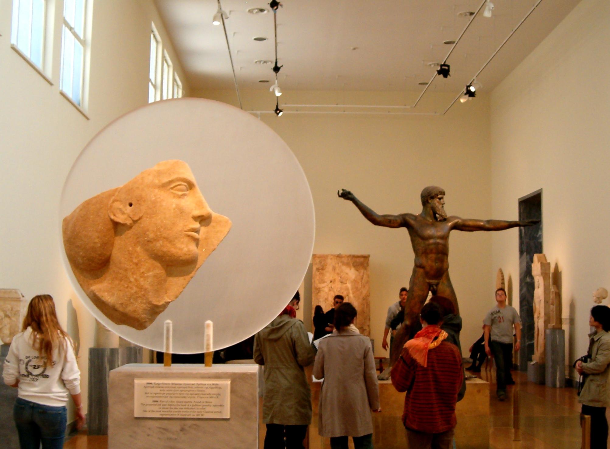 Museo Arqueológico de Atenas. Fuente: Wikipedia