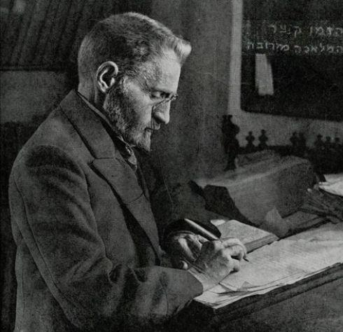 אליעזר בן יהודה - הפודקאסט עושים היסטוריה