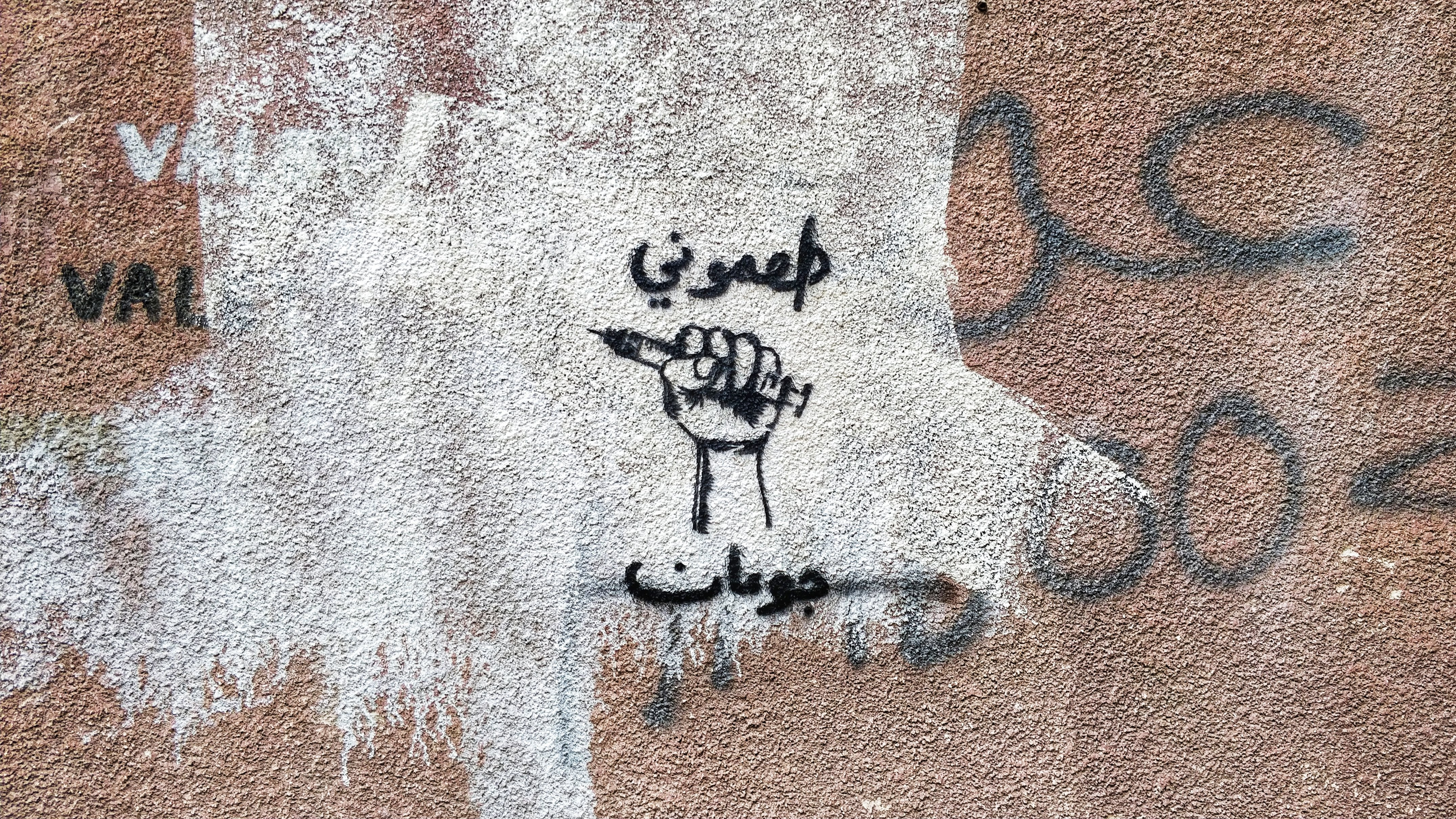 Mural in Amman, Jordan saying