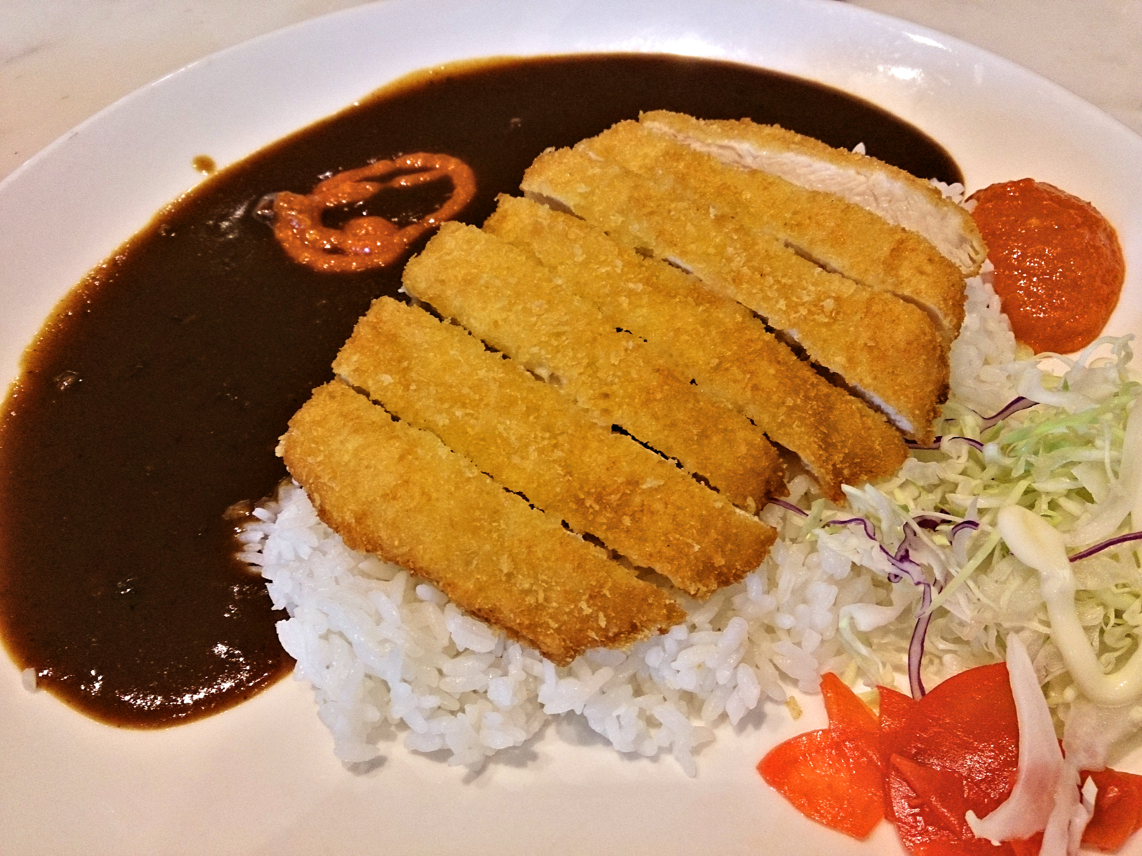 Curry With Rice Cake
