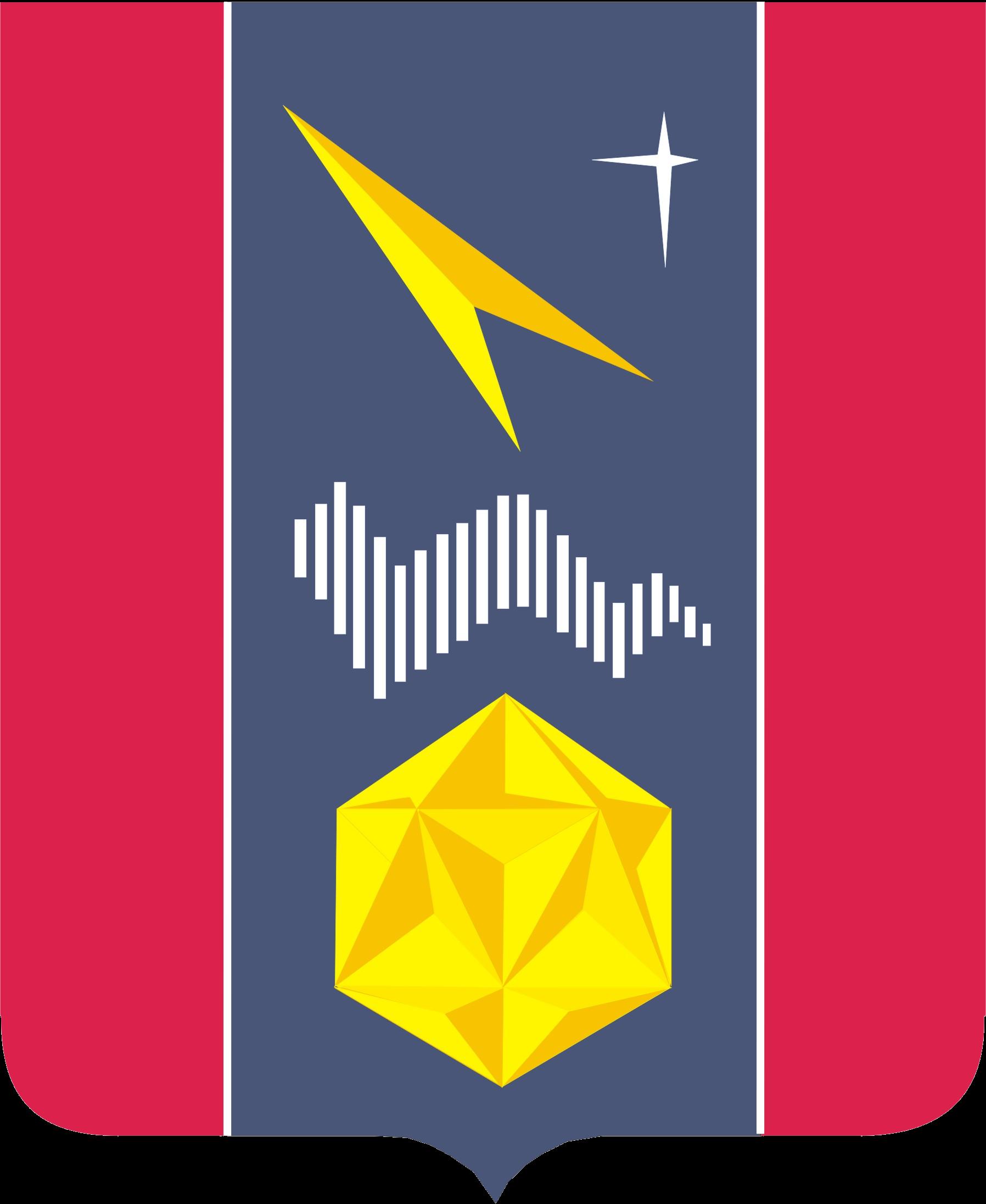 г. Мирный, Архангельская область — DRIVE2   2191x1796