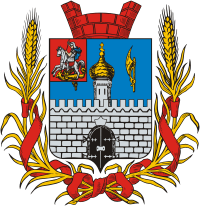 File:Coat of Arms of Sergiev Posad (Moscow oblast) (1883).png