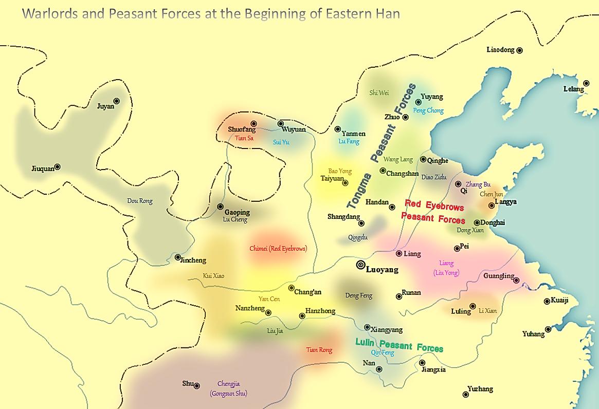 wiki han dynasty upcscavenger